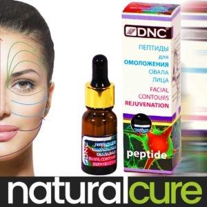 Peptide Serum Gesichtskonturen betonen 10 ml